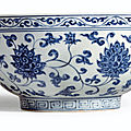 A rare large blue and white bowl, mark and period <b>of</b> Xuande (1426-1435)