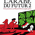 L'arabe du futur 2 ❀❀❀ Riad Sattouf
