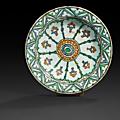 An Ottoman