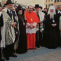 Rencontre Interreligieuse Lyon 2005