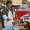 Vendeur de Youtiao(r)