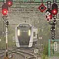 <b>JR</b> sous la pluie à Ôtsuki