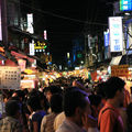 Night Market Taipei