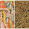 Sotheby's announces highlights of the Arts of the Islamic & Indian World sale