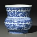A rare blue and white, 'flower scroll' zhadou, Qianlong six-character seal mark in underglaze blue and of the period (1736-1795)