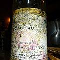 Pessac-Léognan : Domaine de Chevalier : rouge 1971 et Sauternes : Clos Haut Peyraguey 1988