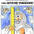 Solidarité avec les artistes tunisiens!