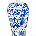 A very large <b>blue</b> <b>and</b> <b>white</b> <b>vase</b>,meiping, Wanli six-character mark in underglaze <b>blue</b> around the shoulder <b>and</b> of the period (15