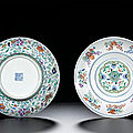 A pair of doucai ogee-shaped bowls with Daoist emblems, seal marks and period of <b>Daoguang</b> (1821-1850)