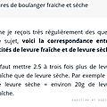 Equivalence entre <b>levures</b> de <b>boulanger</b> fraîche et sèche