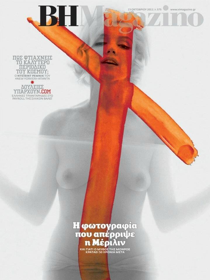 2011-10-23-bhmagazino-grece