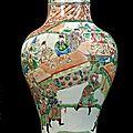 Vase en porcelaine de la famille verte, Chine, Dynastie Qing, Époque Kangxi (1662-1722)