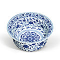 A very rare and finely painted blue and white <b>basin</b>, Yongle period (1403-1424)
