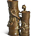 An extremely rare bronze-imitation <b>gilt</b>-<b>splashed</b> 'Bamboo' double vase, Qianlong seal mark and period (1736-1795)