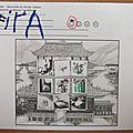 Chine 11