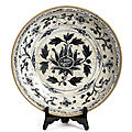 A blue and white ceramic plate, Vietnam, late 15th-early 16th <b>century</b>