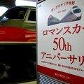 50ème anniversaire de Romance Car