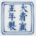 A fine and rare doucai '<b>Chicken</b>' cup, Yongzheng six-character mark and of the period