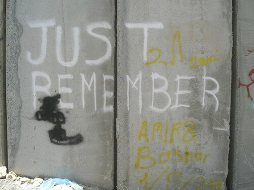 Mur entre Israel et Cisjordanie