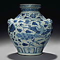 A very rare blue and white 'Peacock' jar,guan, Yuan dynasty (1279-1368)