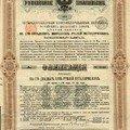 Les Emprunts russes