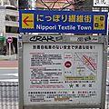 Japon : J 5