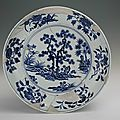Blue-and-white plate with the design of pines, Yongle period(1403-1424)