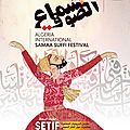 Festival international du samaâ soufi à Sétif (Algérie), du 27 au 30 janvier 2019
