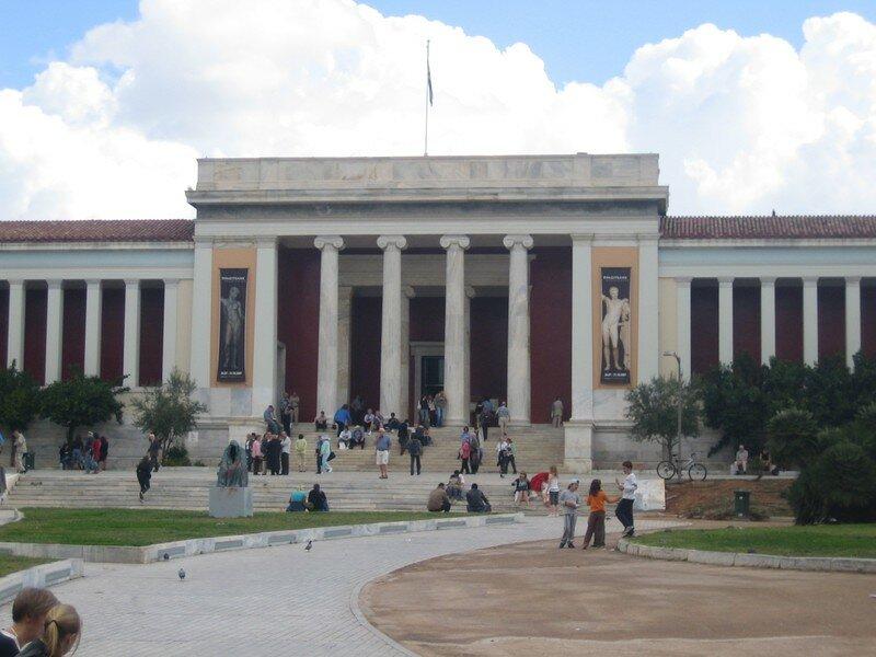 MuseeNational