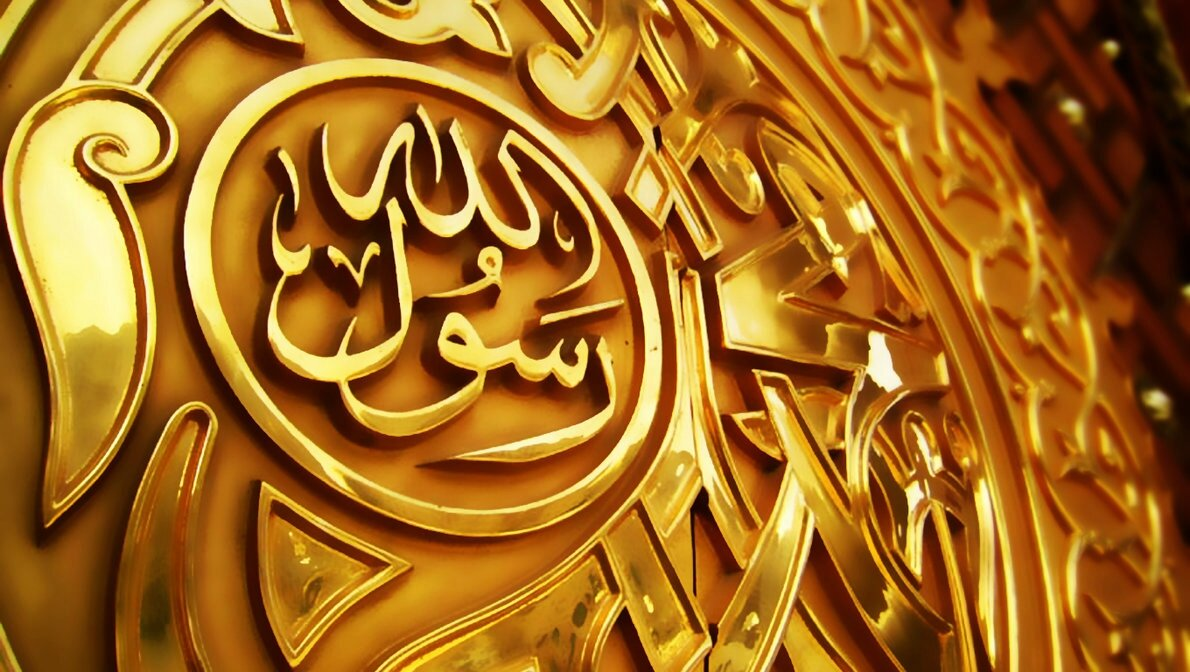 Aisha was 18 when the Prophet Muhammad married her