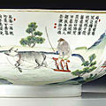 A famille rose bowl, Daoguang seal mark in iron-red and of the period (1821-<b>1850</b>)