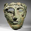 Artcurial announces highlights from its archaeology and middle east arts sale