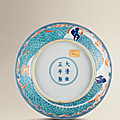 A fine and raredoucai'Daoist immortals' dish, Yongzheng six-character mark and of the period (1723-<b>1735</b>)