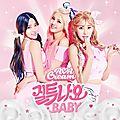 <b>AOA</b> <b>Cream</b> - I'm Jelly Baby