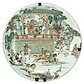Two famille verte dishes, qing dynasty, kangxi period (1662-1722) from the collection of sir john hussey-delaval, lord delaval