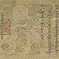 Two <b>Nguyên</b> <b>dynasty</b> Imperial edicts at Art Gallery of New South Wales, Sydney