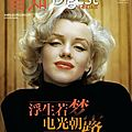 2012-05-readers_digest-chine