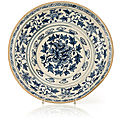 A blue and white deep flower plate, <b>Vietnam</b>, 15th-16th century