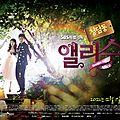 <b>Cheongdamdong</b> <b>Alice</b>
