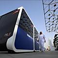 <b>Dubai</b> tests autonomous pods in drive for smart city