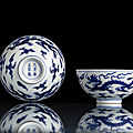 A fine and rare pair of blue and white 'dragon' bowls, underglaze blue Yongzheng six-character marks and of the period