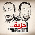 Blogging for Freedom: Hundreds of Tunisian Bloggers Campaign to Free Journalists Sofiene Chourabi and Photographer <b>Nédhir</b> <b>Ktari</b>