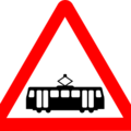 Tram E : Dé rives et dé rails