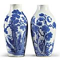 Two soft paste blue and white vases, qing dynasty, 18th-19th century