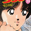 Typhon manga #7