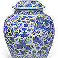 A large blue and white jar and <b>cover</b>, Wanli period (1573-1619)