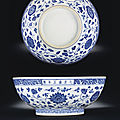 A fine and very rare blue and white '<b>fruit</b>' <b>bowl</b>, Yongzheng six-character mark and of the period (1723-1735)