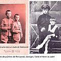 Lettre de Denise à Philippe, Paris, vendredi 15 novembre 1935