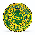 A green and yellow-glazed 'dragon' dish, Qianlong six-character seal mark in underglaze blue and of the <b>period</b> (1736-1795)