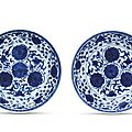 A pair of blue and white 'floral' dishes, Yongzheng six-character marks in underglaze blue within double circles and of the period (1723-1735)